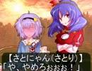 【東方卓遊戯】ゆかりんがスパロボTRPGやるみたいですⅧ-11【MGR】