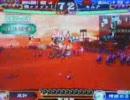 三国志大戦2 頂上対決(07/05/12)裸ァァァァ!vsキルア