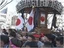 【紀元節】建国記念の日~奉祝パレード・奉祝中央式典[桜H28/2/12]