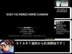 【Part1/7】浜田省吾OVER THE MONOCHROME RAINBOW_RTA_4時間56分15秒