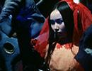 仮面ライダーV3 第12話「純子が怪人の花嫁に!?」