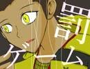 【手描き】三成と家康で罰ゲーム【戦国BASARA】