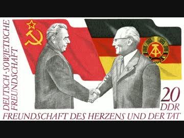 ドイツ民主共和国国歌「廃墟から...