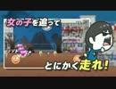 女子あつめ〜ゲスの極み〜 -PV- 【iOS/Android】