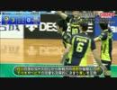 【バレーボール】Vリーグ男子2.6、2.7ダイジェスト