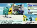 【第16回MMD杯本選】DDR2014-2015を振り返ってみよう【DDR】 thumbnail