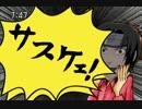 【動物戦隊ジュウオウジャーCM】合言葉でフィギュアをゲット!!