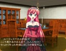 時の冒険者F Stage.2『乙女の涙 -Girl's tear-』