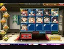 魔神の影 レダ級★3 覚醒(弓2+アーニャ)