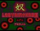【幕末志士】奴(やつ)3 前編【実況プレイ】 thumbnail