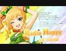 【デレステMAD】Radio Happy - 大槻唯 ‐ ニコニコ動画:GINZA