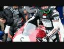 【番外編】大隅半島の魅力を伝えていくPart5【熊本HSR4時間耐久レース】