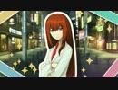 PS4,PS3,PS Vita「STEINS;GATE 0」トレーラームービー~ドキドキ萌え萌え編~