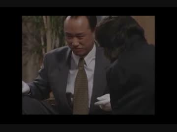 今泉慎太郎の受難 古畑任三郎sea...