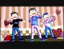 第85位:【MMDおそ松さん】おじゃま虫【量産カラ松】 thumbnail