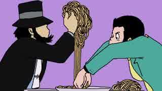 カリオストロのスパゲティ【嫌がる娘に無理やり弁当を持たせてみた】