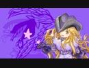 魔理沙と学ぶ幻想生物15