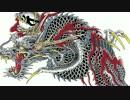 【龍が如く×東方】伝説の龍が幻想入り 第一部 幕間の物語【幻想入り】