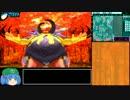 新・世界樹の迷宮2_ファフニールの騎士RTA_4時間16分17秒_part3