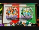 【スプラトゥーン】大阪人激怒のガチマッチ!その13-ありえない○○ゲー-