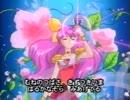 愛天使伝説ウェディングピーチOP2に中毒になる動画