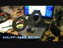 I Tried to Make the Rotating Nano Shinonome Screw