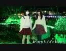[ゆあろん] Twinkle Days 踊ってみた 初投稿 主コメよく読んでください。 thumbnail
