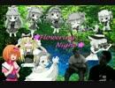 真夏の六ツ星の夜の恋愛きらり0キロ淫夢メートルのフラワリングナイト☆ thumbnail