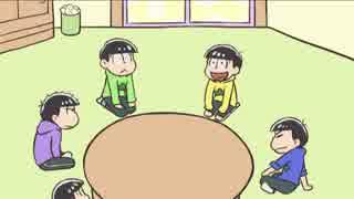 【手描き】14兄弟【おそ松さん】