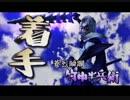 【戦国BASARA2】竹中半兵衛のテーマ【単曲30分BGM】