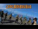 2015年12月25日タムサンタが行くアサルト平日定例会 スパイ戦