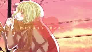 【歌った】甘い魔法【ニコル】