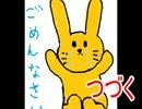 【実況】ガーバーガーバーガー part4