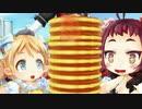 【第16回MMD杯本選】ハサミ女と羊頭~ほんわさんってお餅なの?~ thumbnail