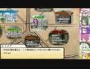 【SW2.0】東方紅地剣 S7-2【東方卓遊戯】