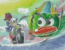 涼子の絵本3