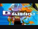 【実況】スプラトゥーン でたわむれる part63 試射会ステージ