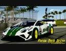 【雑談】 Forza Tech Drive 【実況】 part.11