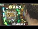 NO LIMIT -ノーリミット- 第139話(3/4)
