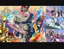 【15分耐久】 if~ひとり思う~ 【スマブラforWiiU】 thumbnail