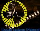 洋楽をNightCoreで聴いてみよう【3】Darude 『Sandstorm』 (Nightcore)