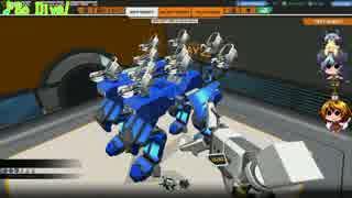 [ゆっくり実況] Robocraft その122