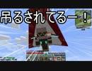 【Minecraft】ありきたりな科学と宇宙S2 Part06【ゆっくり実況】