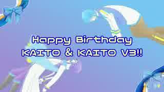 【KAITOお誕生会2016】Re;stream【オリジナル曲再編集】