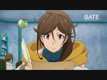 tvアニメ gate ゲート 自衛隊 彼の地にて 斯く戦えり 第19話 予告