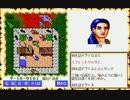 【ウルティマ6 〜偽りの予言者〜(PC-98版)】を淡々と実況プレイ part47