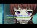 『アクティヴレイド -機動強襲室第八係-』CM あさみ編(1) thumbnail