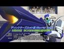 『アクティヴレイド -機動強襲室第八係-』CM あさみ編(2) thumbnail