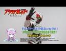 『アクティヴレイド -機動強襲室第八係-』CM オスカーⅡ編 thumbnail
