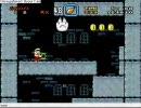 VIPマリオ4をプレイしまっすpart4 thumbnail